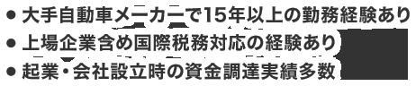 2019春の新作 Leather ARNE Watch 34mm(34mm ホワイト×ブラック)(ケース53301)(ベルト1601) JACOBSEN Roman-その他腕時計